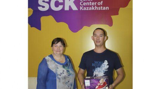 SCK - спонсор республиканской акции