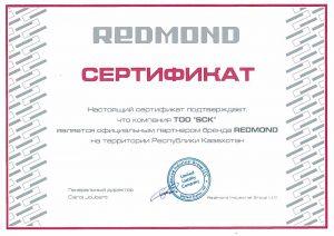 """Официальный представитель """"Redmond"""""""