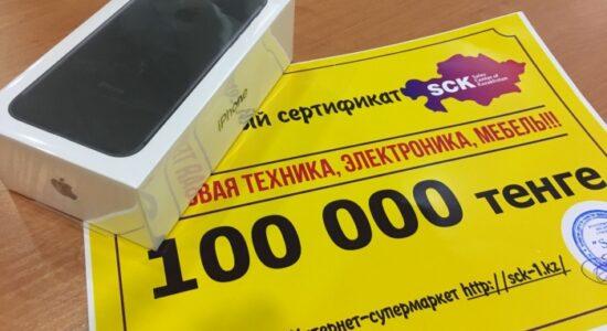 розыгрыш 100 000 и iPhone 7 состоялся!