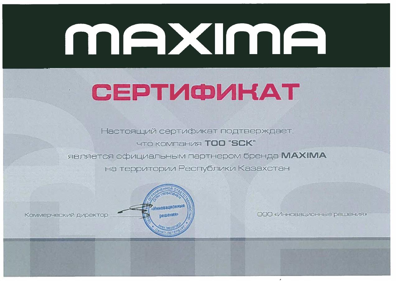 SCK сертификат дилера Maxima